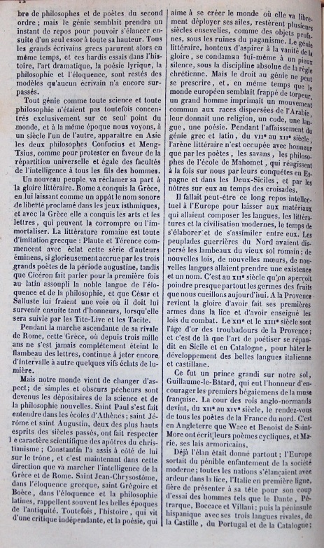pantheon_litteraire12