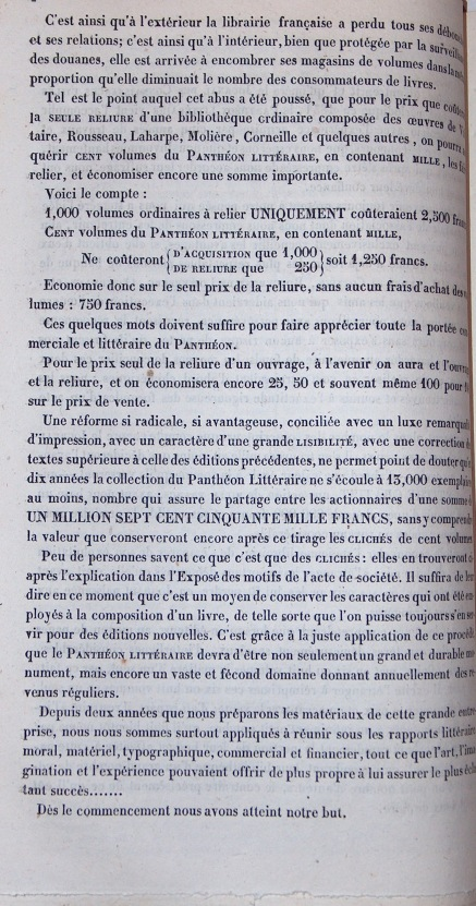 pantheon_litteraire2