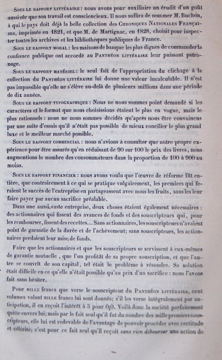 pantheon_litteraire3