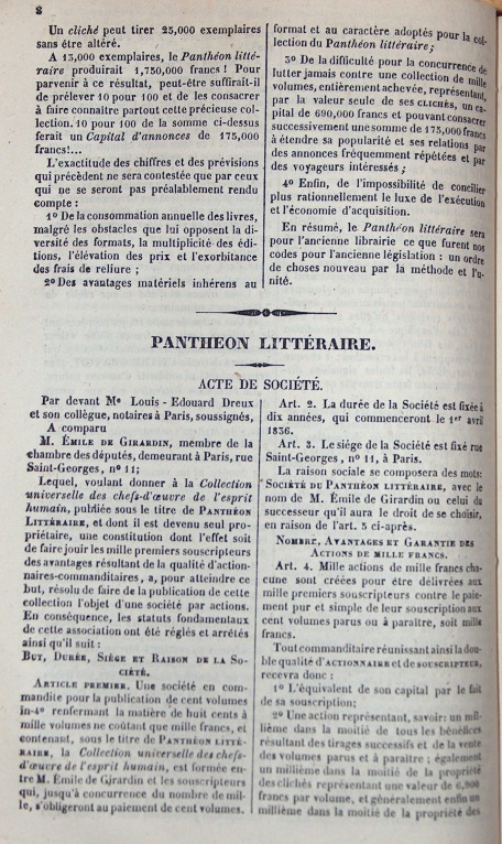 pantheon_litteraire8